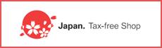 Japan Tax FREE